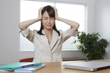 眼精疲労での頭痛は約2割でも我慢してると〇〇に!?